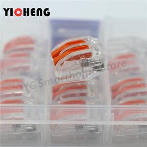 Image 5 - 20 шт. в коробке, универсальный компактный проводной соединитель, 2 контактный клеммный блок для проводника с рычагом 0,08 2, 5 мм2, проводной соединитель «сделай сам»