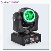 DJ lighting mini moving head light led 60W beam with halo color effect stage led lights for party club disco event