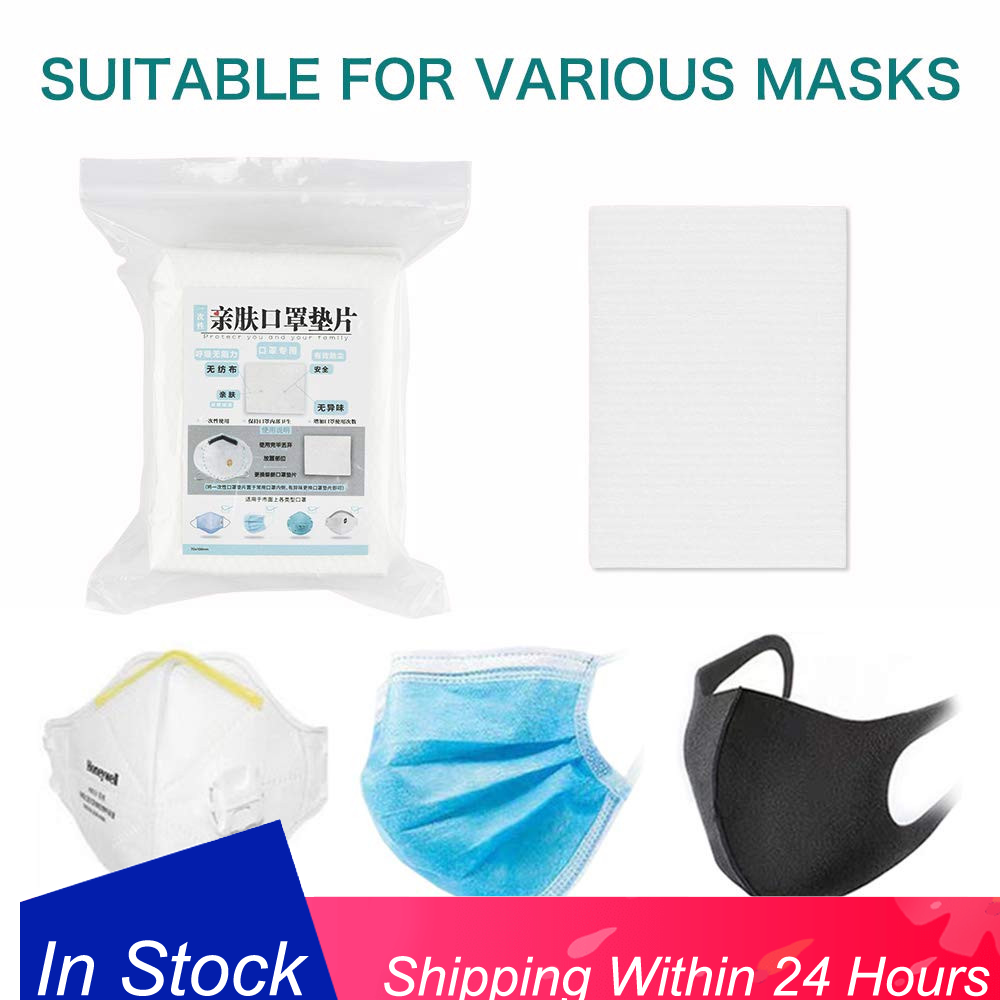 100Pcs Covid 19 Test Mask Gasket Face Mask Filter Activated Carbon Breathing Filters Mascherina Antiviru