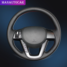 цена на Car Braid On The Steering Wheel Cover for Kia K5 2011 2012 2013 Kia Optima Auto Wheel Cover Car-styling Interior Accessories