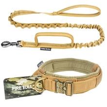 Pet Dog Tactical Collar and Leash Set Adjustable Pets Outdoor Training Supplies Quick Release Medium Large Dogs German Shepherd