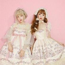 Lindo vestido victoriano de encaje con lazo estampado vintage cosplay princesa dulce lolita vestido kawaii chica gótico lolita jsk loli Vestid