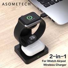 Caricabatterie Wireless 2 in 1 per Apple Watch i watch 123456 stazione di ricarica Pad Dock caricabatterie Wireless QI per auricolari Airpods Pro