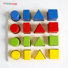 Mookids Wooden 3D Puzzle Colorful Geometry Shape Cognition Baby Cognitive Board Educational Toy for Children games