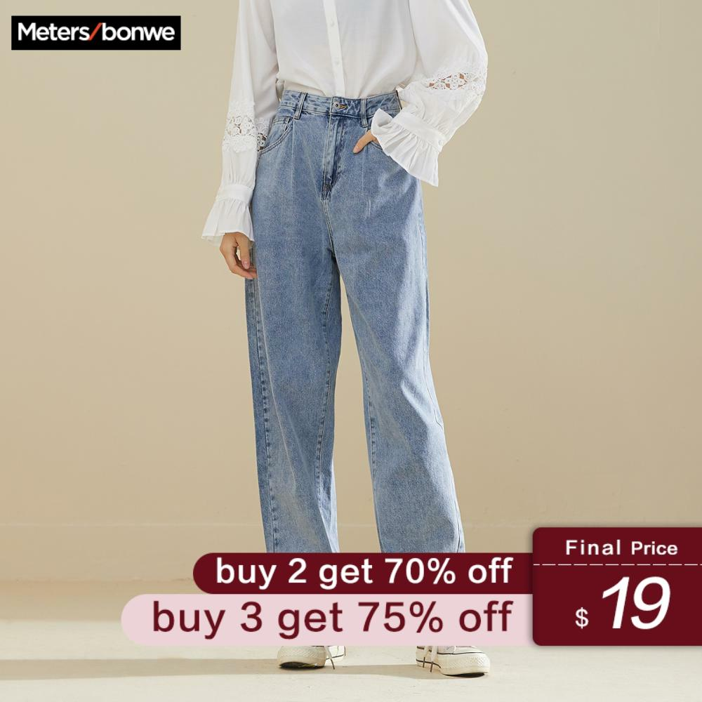 Metersbonwe Loose Jeans For Women Wide-leg Jeans 2020 Spring New Chic Denim Pants High Quality Streetwear Casual Loose Jeans