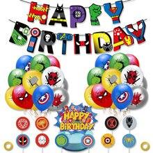 Super herói balão bandeira puxar bandeira decoração do bolo conjunto de combinação herói e tema mágico crianças feliz aniversário decoração da festa