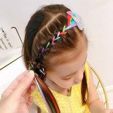 Детские аксессуары для волос, Радужный цвет, парики, косички, блестящие звездочки, заколки для волос, ВВ-клипса, детский Плетеный головной убор, заколки