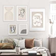 7 видов отдельных изображений могут быть объединены для продажи