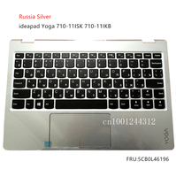 Rússia novo original para lenovo ideapad yoga 710-11isk 710-11ikb palmrest teclado caso superior moldura capa prata 5cb0l46196
