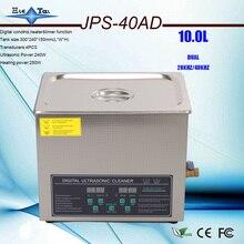 dual 28/40KHZ frequency 220v/110v 240W ultraonic cleaner bat