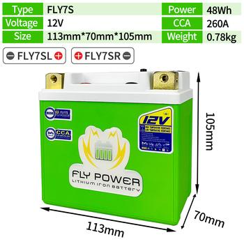 12V FLY7S LiFePO4 motocykl akumulator litowo-jonowy 12V 48Wh CCA 260A fosforan litowo-żelazowy baterie do skuterów YTZ7S YTZ7S-BS CTZ7S tanie i dobre opinie FLY POWER 10 5cm 11 3cm Lithium iron Phosphate Akumulator do motocyklu 0 78kg Faster starting Motorcycle LiFePO4 Battery