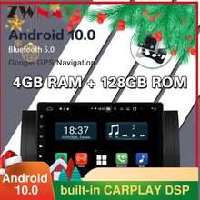 128g carplay android 10 автомобильный dvd плеер с экраном для