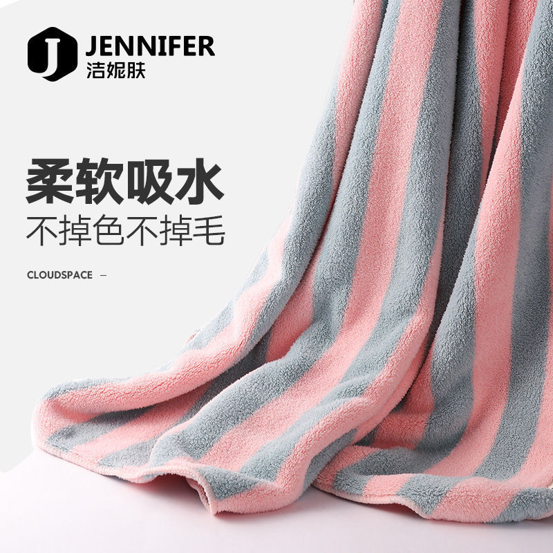 Large Towel Bath Towel Wrapped Cover Household Set Student Network Red Children Women's Non-Soft Adult Absorbent Quick Drying