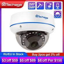 Techage H.265 1080P 2MP 4MP 5MP داخلي قبة 48 فولت POE كاميرا IP الصوت المخرب IPC P2P Onvif فيديو CCTV الأمن المراقبة