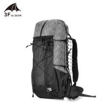 3F UL GEAR Water-resistant Hiking Backpack Backpacking Trekk