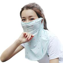 Summer Women Outdoor Cycling Sport Breathable UV-resistant Scarf Neck Face Mask 3 colors outdoor warm ski mask half face mask cycling breathable face mask for cycling riding outdoor sport mask