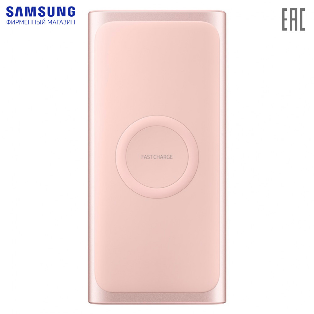 Power Bank Samsung EB-U1200CPRGRU fast charge PD QC type-c macbook charger compact power banks external battery wireless charging 10000mah 10000 mah