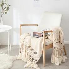Sofá nórdico lance cobertor para camas mão-malha de malha cobertor de lã lazer cobertores chunky malha cobertor foto adereços borla