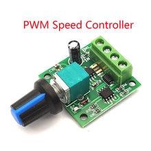 PWM DC Motor Speed Controller 1.8V 3V 5V 6V 12V2A Speed Regulating Switch Motor Control DC1.5-25V 2A