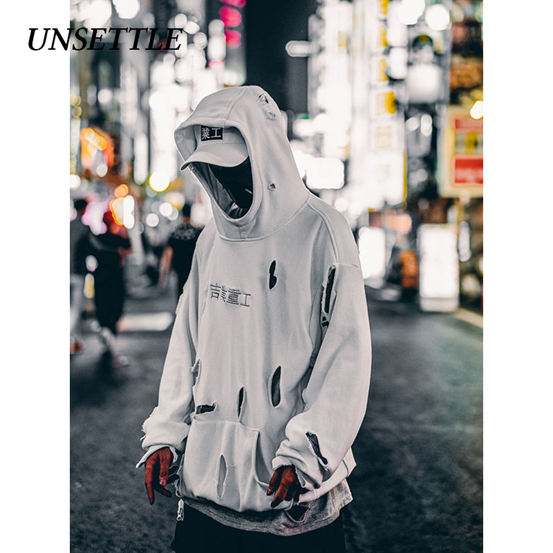 UNSETTLE Harajuku Hoodie Sweatshirt Men/Women Hip Hop Pullover Japanese Hoodies Streetwear Loose Casual Fashion Clothes Oversize