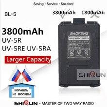 Hot Baofeng UV 5R แบตเตอรี่ BL 5 3800mAh Baofeng UV 5R UV 5RE UV 5RA แบตเตอรี่ขนาดใหญ่ความจุเข้ากันได้กับแบตเตอรี่ DM 5R PLUS UV 5R