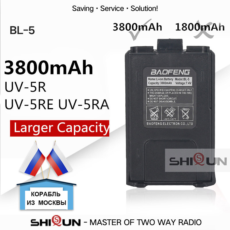 Hot Baofeng Uv-5r Battery BL-5 3800mAh Baofeng UV-5R UV-5RE UV-5RA Battery Larger Capacity Compatible Battery DM-5R Plus UV 5R