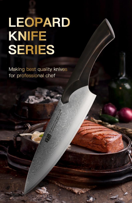 厨师刀第一屏英文版