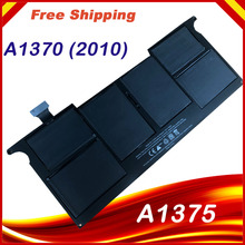 """Laptop Battery for Apple MacBook Air 11"""" A1370 2010 year laptop, Repace:  A1375 battery 661 5736"""