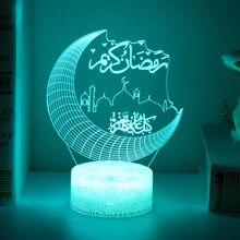 Luz LED con Control remoto de estrellas de la Luna para decoración del hogar, decoración de Ramadán, Eid Mubarak, Eid Al Adha, musulmán, para fiesta, Eid Kareem, Ramadán