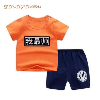 New Arrival Toddler Boy Kids Clothes plane Print Short Sleeve Cartoon Tops Shirt Pants 2 Piece Set Baby Boy Girl Cloths Outfit image
