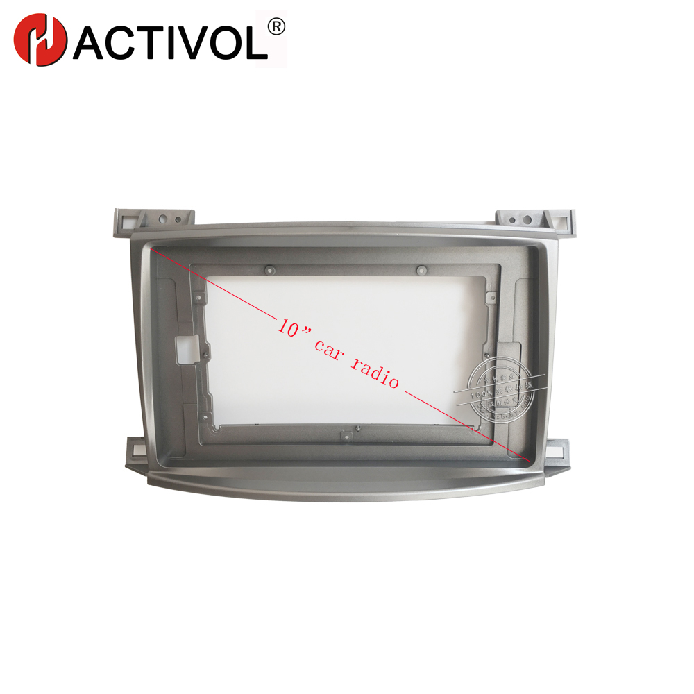 HACTIVOL 2 Din Car Radio face plate Frame for <font><b>Toyota</b></font> Land Cruiser <font><b>100</b></font> 2005-2007 Car DVD GPS Navi Player panel dash mount kit image