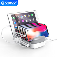 ORICO-estación de carga USB con soporte, 40W, 5V2.4A x 5, Cable USB gratis para iphone, ipad, PC, tableta Kindle
