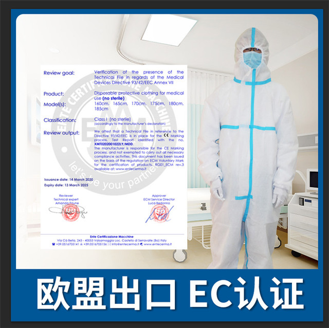 Protective clothing face shield PPE suit safety uniform chemical protection hazmat suit disposable gowns coverall 3