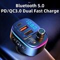 Автомобильный FM-передатчик Bluetooth 5,0, Автомобильный MP3-плеер с U-диском, музыкальное автомобильное зарядное устройство Type-C PD QC3.0, быстрая заряд...