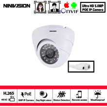 3.6mm Wide Angle H.265 indoor outdoor Dome Camera Security 5MP FULL HD POE IP Camera IR Cut Filter 24 IR LED ONVIF Motion Detect