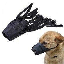 Регулируемая Маска намордник против лая, укусов, мягкий рот мордочка уход против остановки жевания для маленьких больших собак черного питомца