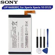 Оригинальная запасная батарея sony для xperia 10 i3123 lip1668erpc