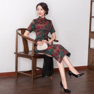 Image 5 - 2019 Rushed Hongyun Embroiders High grade Retro Xiangyun Qipao Silk Middle Sleeve Length Improved Slim Skirt Heavyweight Woman