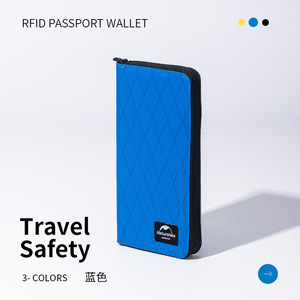 Naturehike (путешествие) XPAC серия Id сумка кошелек многофункциональная Противоугонная дорожная сумка для хранения FRID паспорт кошелек