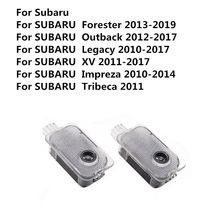 Projecteur de lumière de porte de voiture pour Subaru Forester SJ Sk 2013 – 2019 Outback Legacy Impreza, 2 LED, lumière d'ombre de fantôme, Laser