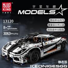 23002 Technic Series The White Super Racing Car Set Children Educational Building Blocks Bricks Toys Model Fit Legoed MOC-4789