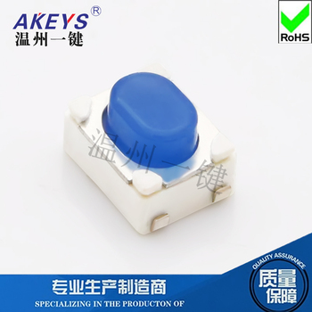 10 pcs TS-A016B Blue 4-Leg 3*4 Touch Switch Button Foot-Closed Car Remote Control Key Button Electronic Accessories image