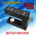 Ultraschall Korrektur Sensor Ultraschall Korrektur Elektrische Auge US 400S-in Instrumententeile & Zubehör aus Werkzeug bei