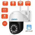 YI Лот 3MP PTZ автоматическое слежение за Wi-Fi, Камера гуманоид обнаружения ИК Ночное видение наблюдения Водонепроницаемый IP Камера с 2-полосная ...