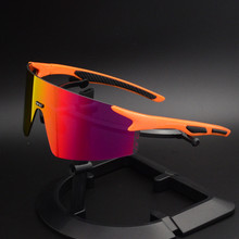 NRC cycling glasses outdoor riding glasses men and women sports running