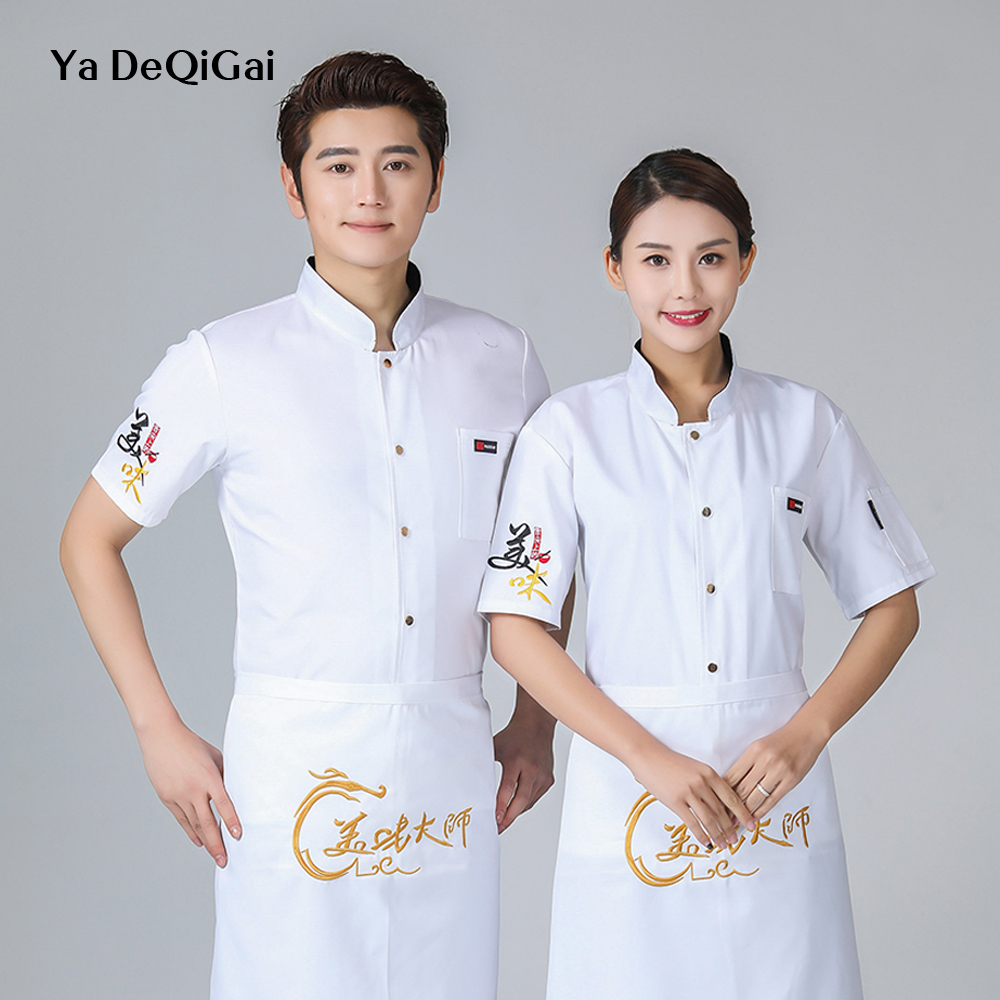 High Quality Chef Uniform Hotel Bakery Waiter Bar Machining Western Restaurant Chef Jackets Casual Shirt Canteen Back Kitchen