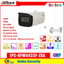 Dahua câmera ip poe 4mp IPC HFW4433F ZSA 2.7mm ~ 13.5mm lente motorizada varifocal construído em mic h.265/h.264 micro sd ivs