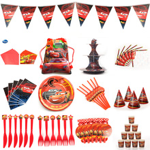 beautiful Cars Kids Birthday Party Decoration Set Supplies Baby Happy Pack