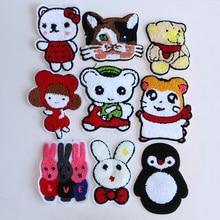 1 шт. милый пингвин, хомяк, кошка, медведь, полотенце с кроликом, значок с вышивкой, железная нашивка для одежды, сделай сам, нашивка, нашивка на заказ