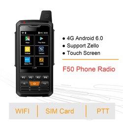4G F50 сеть радио Zello Walkie Talkie Android 6,0 PTT мобильный телефон с сенсорным экраном